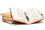 Сборник «БГМУ в авангарде медицинской науки и практики»