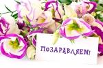 Грамотой Министерства образования Беларуси награждена профессор