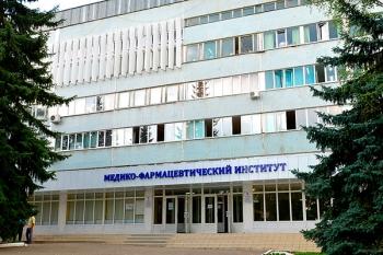 Белорусские ученые обсудили с российскими коллегами насущные проблемы фармакогнозии