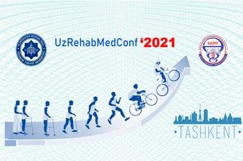 Современные подходы в медицинской реабилитации рассмотрят участники международного форума