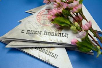 Уважаемые ветераны, сотрудники и обучающиеся Белорусского государственного медицинского университета!