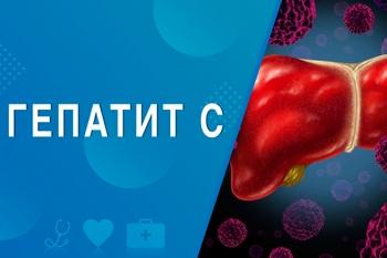 Хронический гепатит С: лечение препаратами прямого действия. Международная онлайн-конференция
