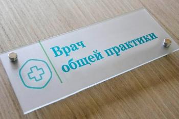 О прошлом, настоящем и будущем общей врачебной практики