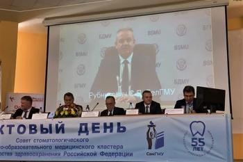 Ректор БГМУ поприветствовал участников юбилея института стоматологии Самарского госмедуниверситета