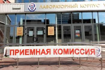 Названы фамилии абитуриентов, рекомендованных к зачислению в ведущий медицинский университет Беларуси на бюджетное обучение