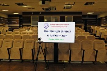Конкурс среди претендентов на платную форму обучения в БГМУ состоялся