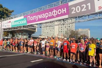 Наши на «Минском полумарафоне – 2021»