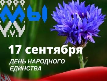 День народного единства на лечебном факультете