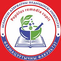 Эмблема фармацевтического факультета