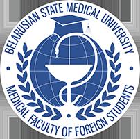 Эмблема Медицинского факультета иностранных учащихся