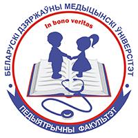 Эмблема педиатрического факультета
