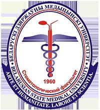 Эмблема стоматологического факультета