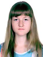 Ушакова Карина Владимировна