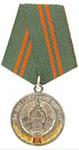 """Медаль """"За безупречную службу"""" II степени"""