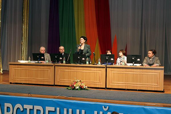 профессор Войтович Т.Н. открывает конференцию с международным участием