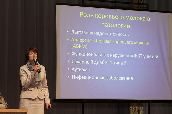 доклад на конференции доцента 2-й кафедры детских болезней Саванович И.И.