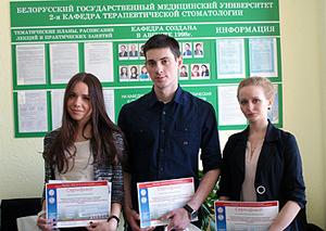 Авторы лучших студенческих научных работ