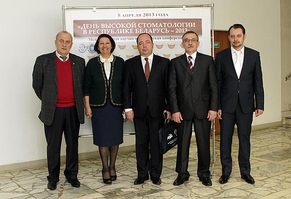 Профессор Л.Н.Дедова, внештатный главный стоматолог МЗ РБ, доцент А.М.Матвеев с гостями конференции