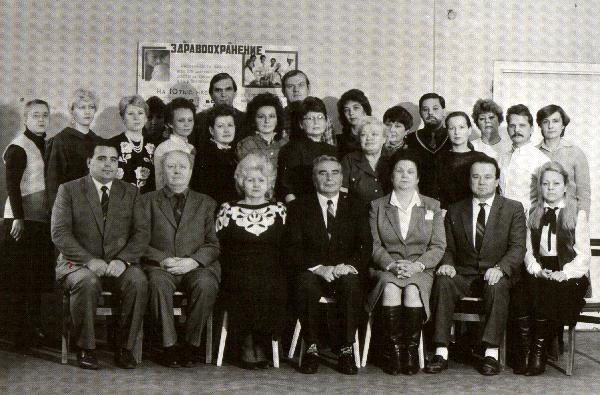 Слева направо: 1 ряд: асс. Михнюк Д.М., доц. Саватеев К.Н., доц. Акулич Т.И., проф. Герасимович Г.И., проф. Каминская В.Т., доц. Лукашевич Г.А., асс. Шелег О.М.; 2 ряд: лаб. Махинова И.А., лаб. Александрова И. В.,  асс. Пересада О.А., асс. Сидоренко В.Н., асс. Колгушкина Т.Н., асс. Можейко Л.Ф., асс. Пухальская К.П., асс. Шилина В.В., асс. Шуваева Б.А., асп. Барсуков А.Н., лаб. Праник С.Н., лаб. Сабанская Н.С., кл.орд. Бич А.И., кл. орд. Волынец Л.Н. 3 ряд. асп. Барановский С.И., асп. Вербицкий В.С.,  кл. орд. Богданова И.О.