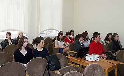 Секционное заседание конференции