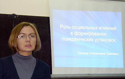 Тарасевич Т.С.