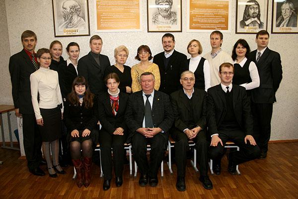 Кафедра философии и политологии 2008 г.