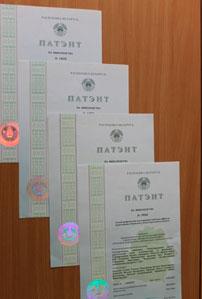 Патенты, полученные сотрудниками кафедры фтизиопульмонологии за  последние 5 лет