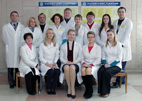 Коллектив кафедры гигиены труда (2015)