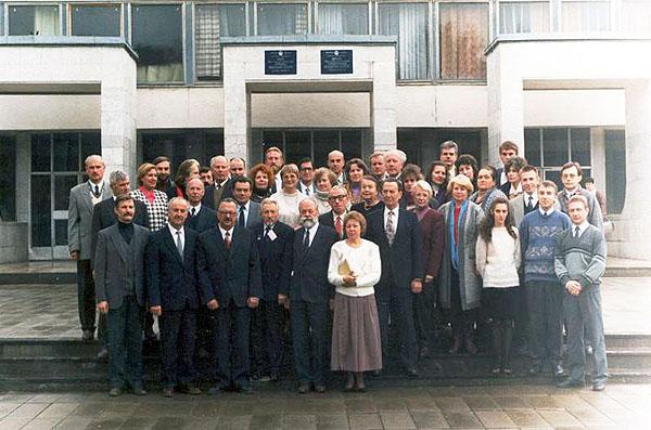 Участники 1-го конгресса морфологов (1996 г.)