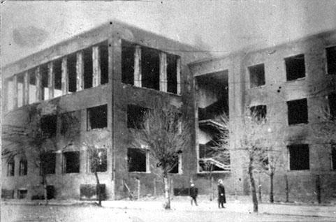 Разрушенный анатомический корпус (1941 г.)