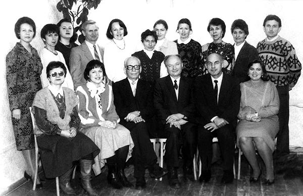 Коллектив кафедры, 1995 г.