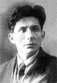 Лифшиц Давид Владимирович