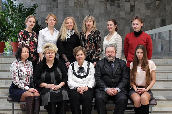 Сотрудники кафедры организации фармации