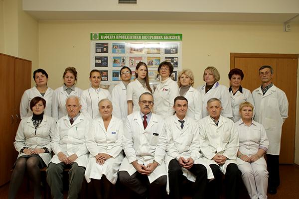 Сотрудники кафедры пропедевтики внутренних болезней