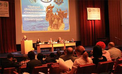 Открытие V Международного конгресса «Стоматологическая имплантация. Остеоинтеграция»