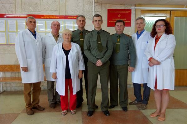Сотрудники кафедры военной эпидемиологии и военной гигиены