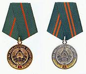 Медаль «За безупречную службу» I и II степени