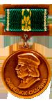 медаль Ф.Скорины