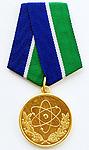 Медаль «За заслуги в научной деятельности»