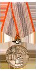 Медаль «За трудовые заслуги»