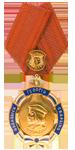 Орден Ф. Скорины