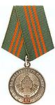 Медалью «За бездакорную службу» III ступенi