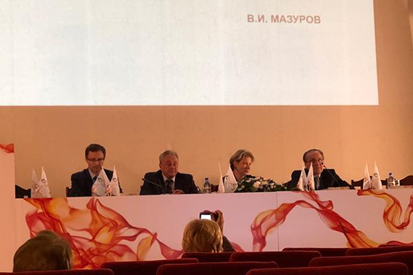 IV Eurasian Rheumatology Congress