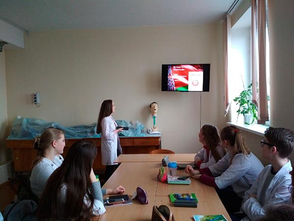 Староста группы № 1338 Виршич Е.С. рассказывает о становлении белорусской государственности