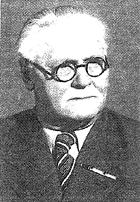 Леонов В.А.