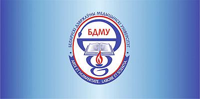 Флаг Белорусского государственного медицинского университета