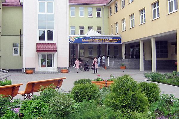 Городская стоматологическая клиника в кирове